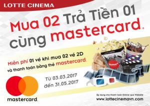 lotte-cinema